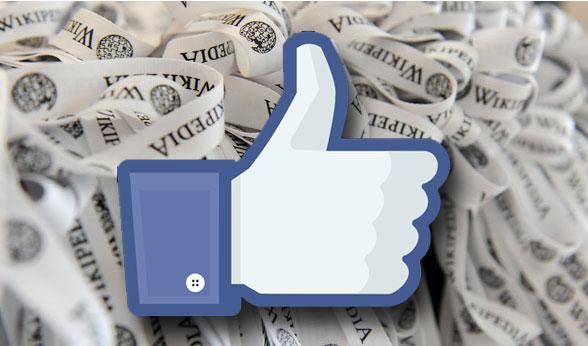 הצטרפו לעמוד הפייסבוק שלנו!