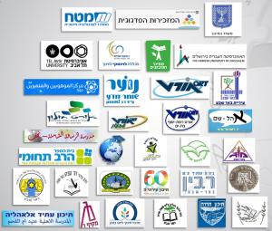 לוגואים של שותפים