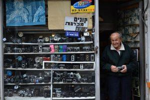 חנות צילום תל אביב - תמונה מאת Raz seznayove, תיכון רוטברג, רמת השרון